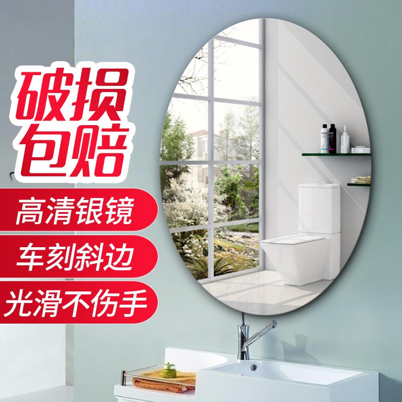 浴室镜子免打孔无框洗手间卫浴镜卫生间镜壁挂镜子贴墙化妆镜粘贴