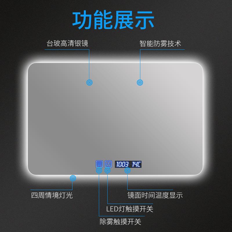 无框浴室镜壁挂镜子卫生间化妆镜带灯镜防雾带灯卫浴镜子 led 智能