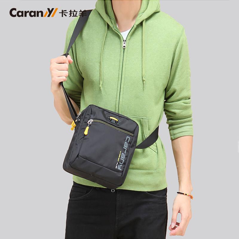 卡拉羊单肩包男女休闲户外运动背包竖款斜挎包斜跨旅游小包包男包