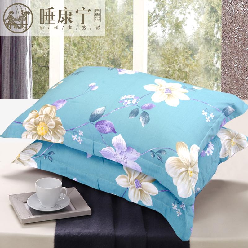 一對裝睡康寧純棉枕套  成人學生單人短枕頭套2只大號夏季48 74cm