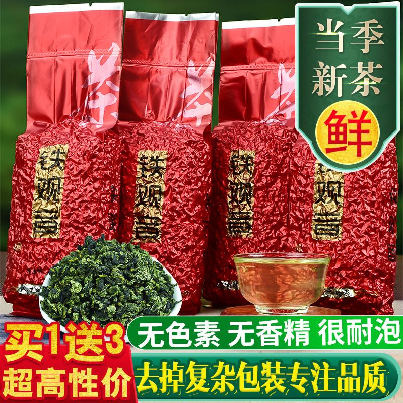 2019新茶徽六绿茶茶叶头采六安瓜片手工高山茶礼盒120g 潜香2000