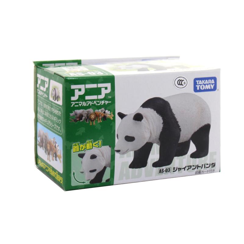 TOMY多美卡安利亚仿真动物模型玩具小兔子斑马狮子老虎大象鳄鲨鱼