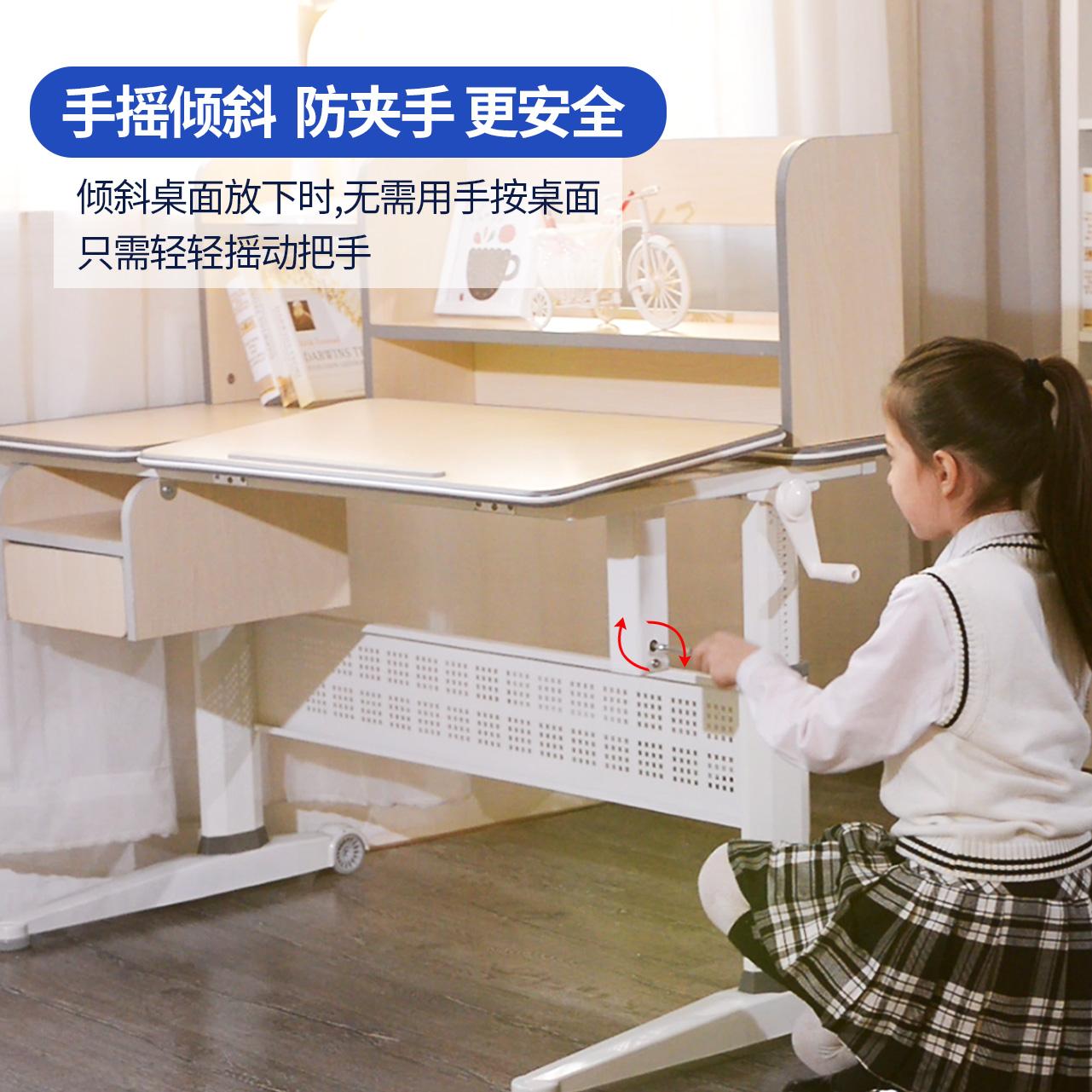 坐得正儿童学习桌可升降小孩写字台中小学生儿童书桌写字桌椅套装