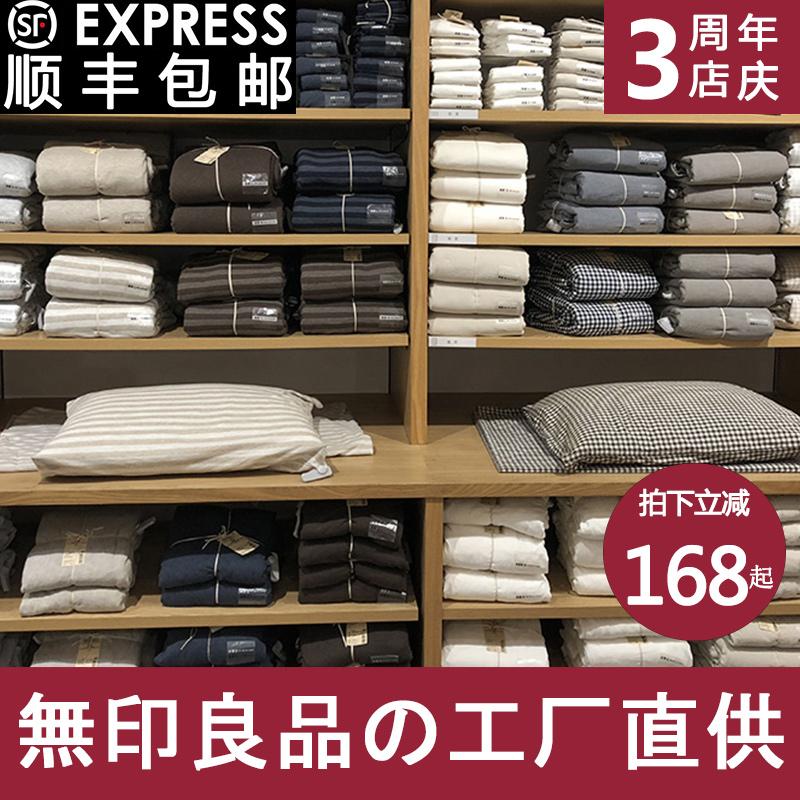 三件套纯棉床单床笠床上用品4