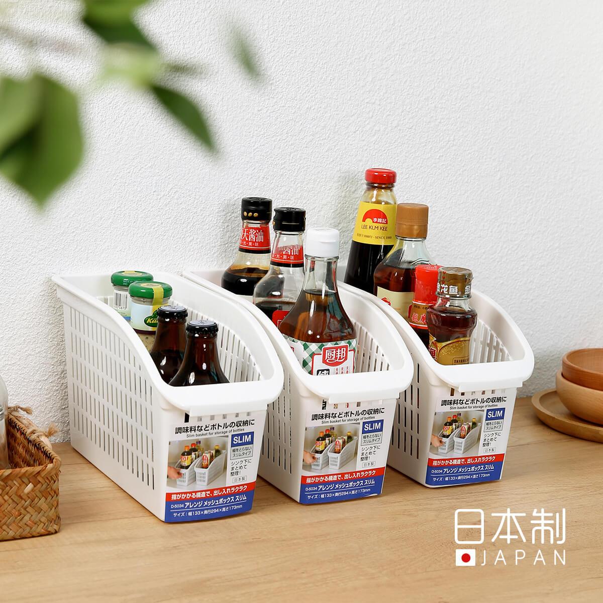 日本進口家用塑料調味瓶收納籃櫥櫃零食收納框多用途儲物籃收納盒