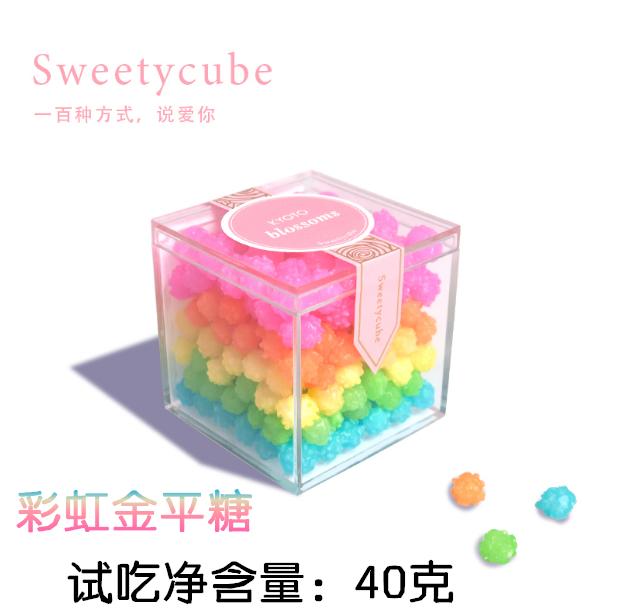薄荷糖接吻糖金平糖情人节 小盒装网红糖利拼装礼盒琥珀糖宝石糖 4
