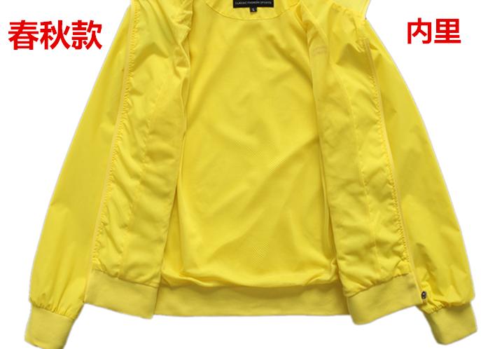 春秋单件女运动服上衣外套 加棉风衣夹克梭织工作服有内里幼师装