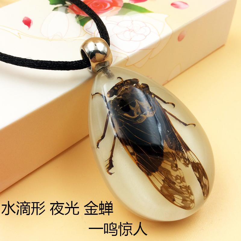 人工琥珀项链吊坠昆虫标本创意饰品蝎子儿童男女学生情侣礼品专柜
