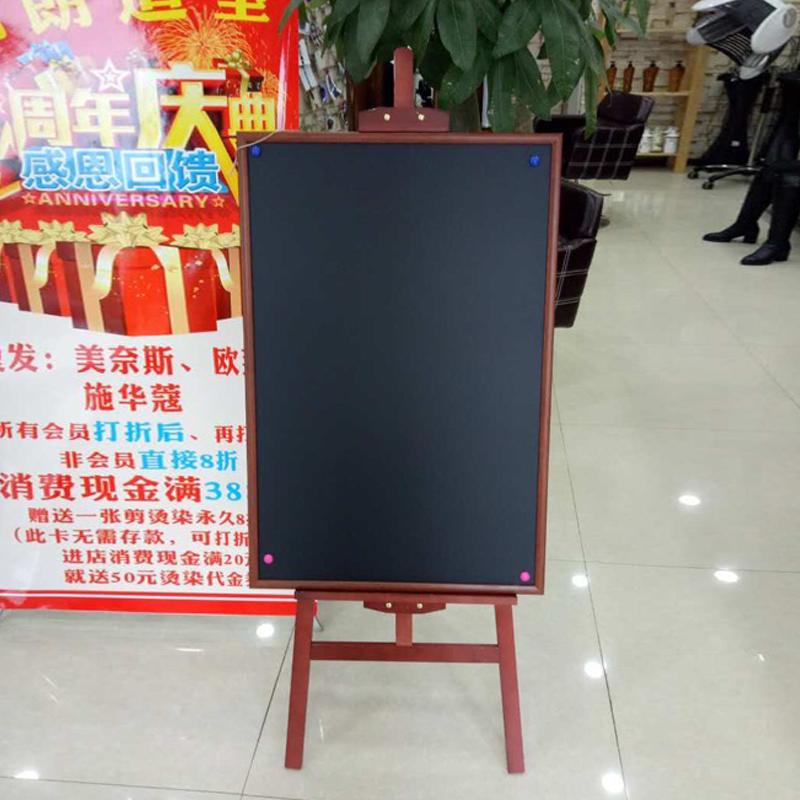 实木立式黑板支架式小黑板店铺挂式宣传板展示牌菜单广告黑板支架