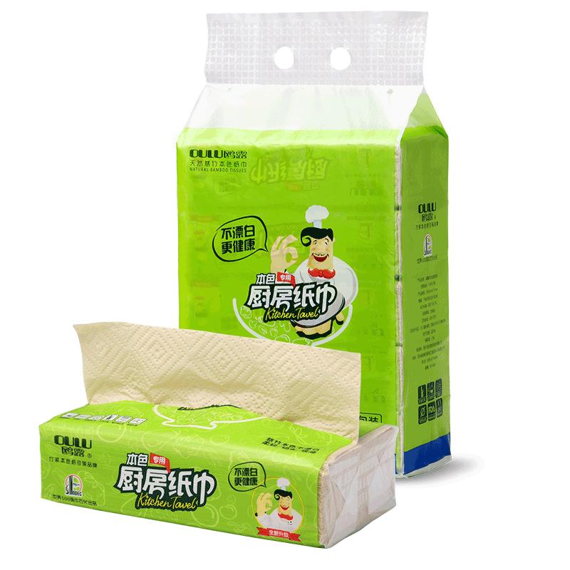 鸥露厨房纸巾擦油纸吸油锁水抽取式厨房纸厨房清洁纸巾70抽5包-给呗网