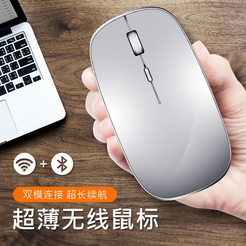 蘋果無線藍芽Macbook滑鼠膝上型電腦air充電pro遊戲男女家用 移動辦公商務小米mac超薄滑鼠便攜雙模式4.0靜音