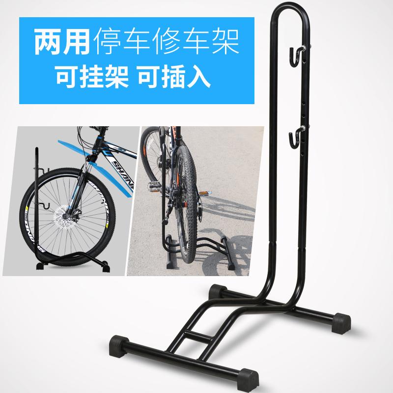 自行車插入式停車架單車L型維修架掛鉤架掛車架公路山地車展示架