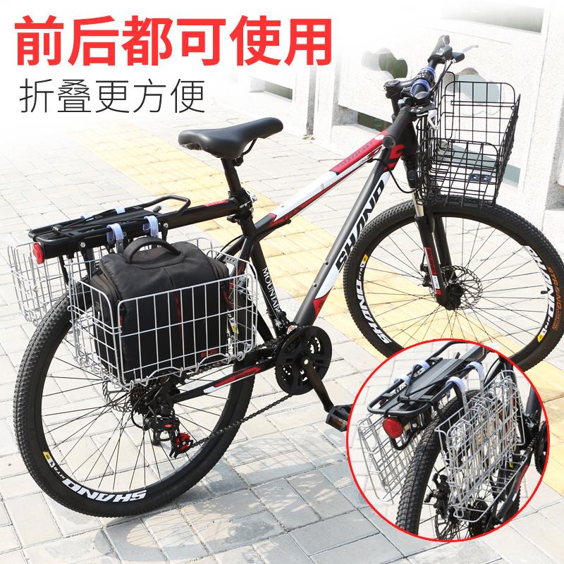 自行车后车筐山地车前车筐车篮子学生单车后货架折叠车篮通用车框