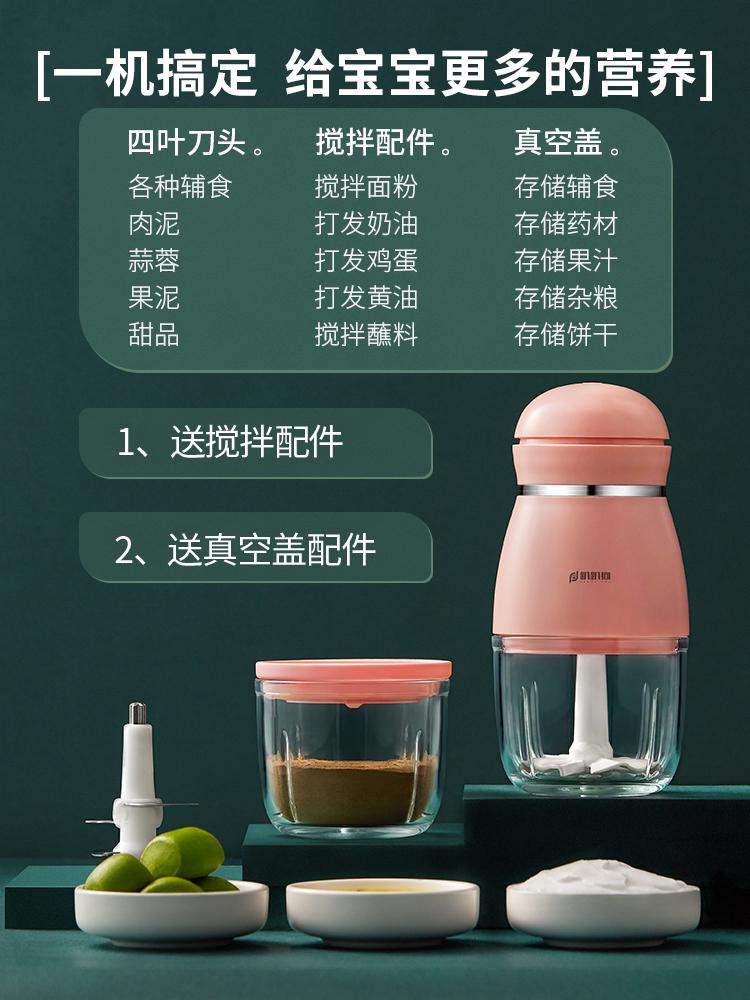 宝宝辅食机婴儿料理棒家用小型搅拌机迷你米糊机奶昔榨果汁绞肉机