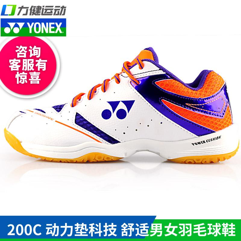 官網正品YONEX尤尼克斯YY羽毛球鞋男鞋女款運動鞋100c 200c 450W