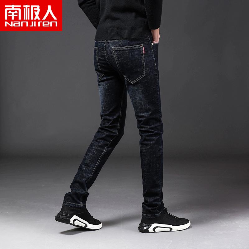 南极人秋冬季弹力加绒加厚男士牛仔裤休闲小脚长裤子潮流韩版潮牌
