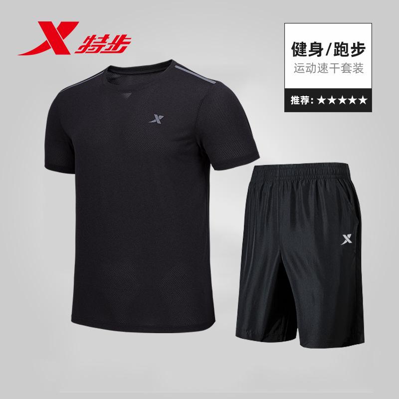 特步运动套装男短袖短裤2020新款夏季速干T恤跑步服健身房两件套