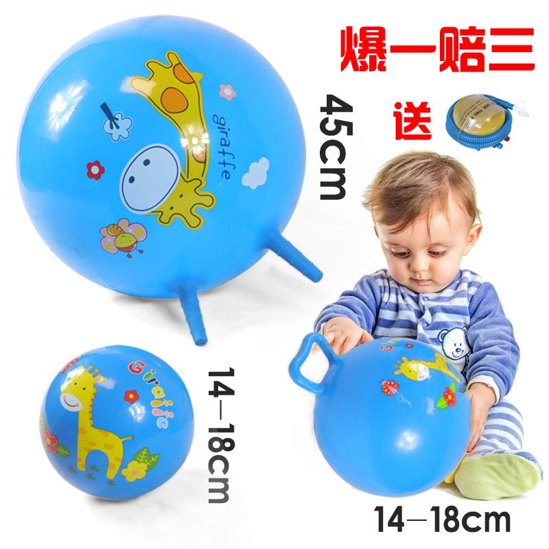 羊角球加厚大号儿童瑜伽球蹦蹦球玩具弹力宝宝弹跳球健身球跳跳球