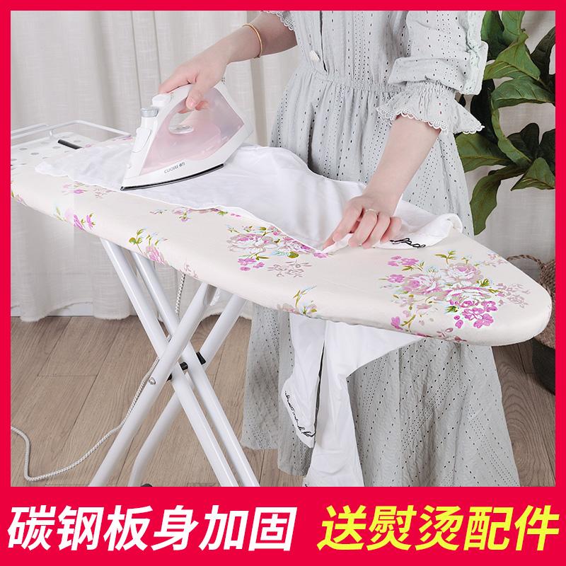 大號燙衣板家用摺疊熨衣板熨斗板加固熨燙板燙衣架熨衣架買一送二
