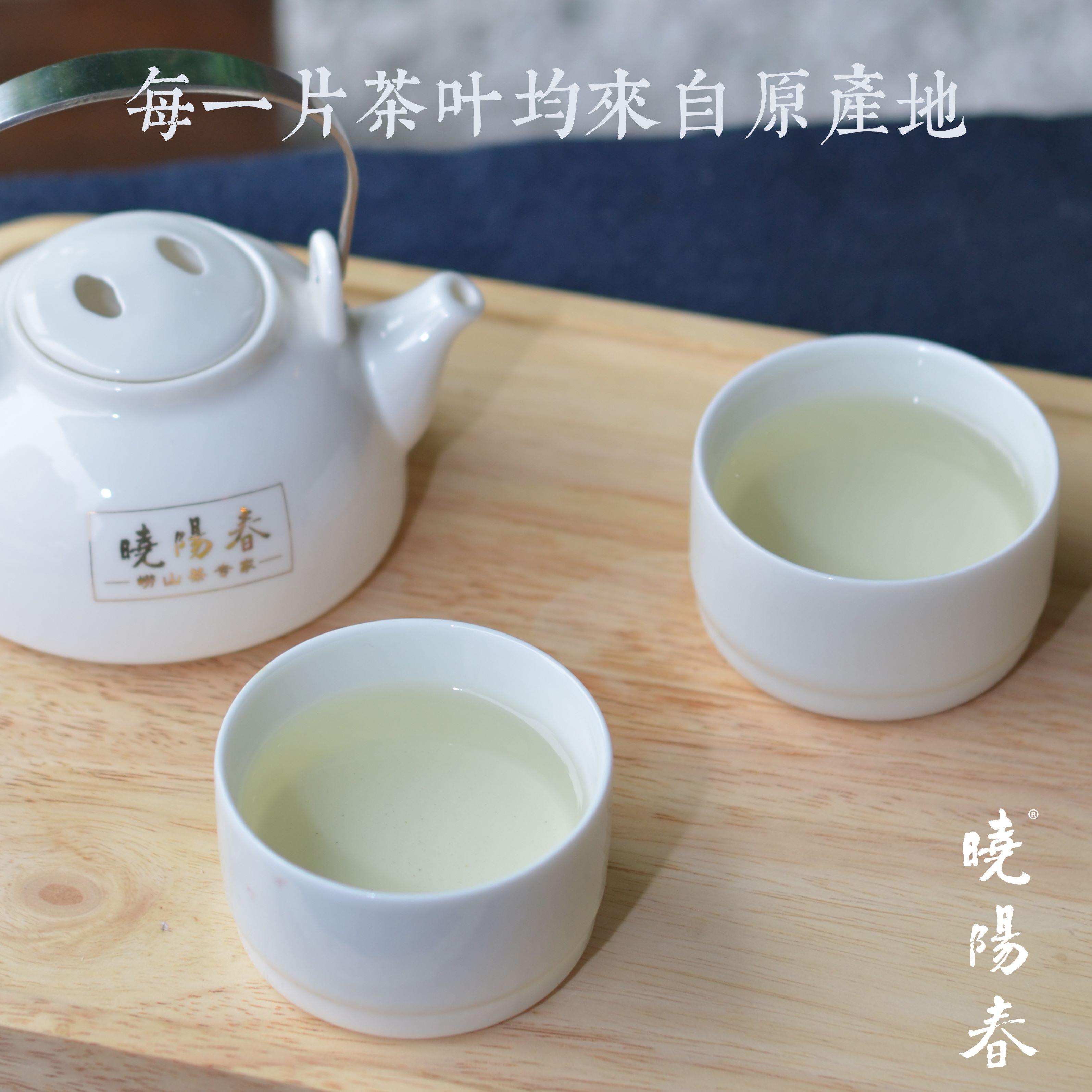 500g 崂山绿茶新茶茶叶礼盒装青岛崂山特产 2018 晓阳春