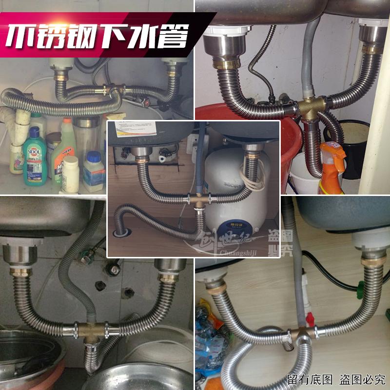 厨房双槽不锈钢水槽下水器洗菜双盆不锈钢下水管防臭防鼠咬耐高温