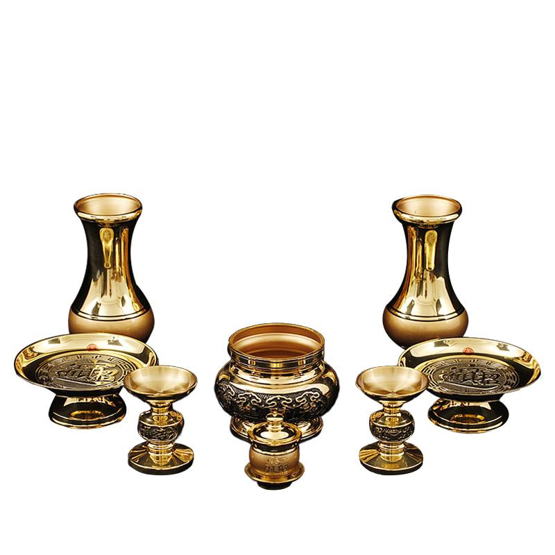 佛堂供具供杯招财进宝圣水杯香炉烛台供盘花瓶财神供具整套包邮
