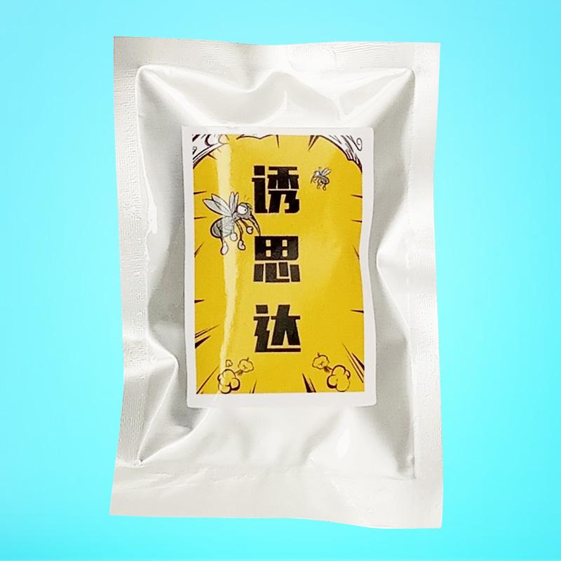 灭蚊灯专用诱蚊剂蚊子诱饵二氧化碳诱导剂配合家用吸蚊灯驱捕蚊虫