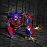 King Wei deformation robot model toy Atlas OP column SS05 King Wei will narrow the hero Bumblebee