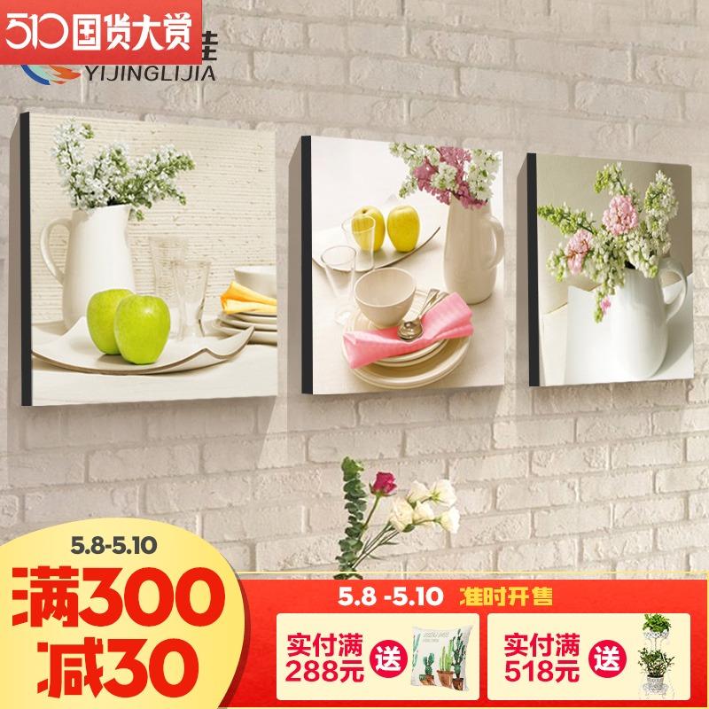 餐廳裝飾畫 飯廳三聯畫 現代簡約單幅掛畫 客廳無框壁畫廚房水果