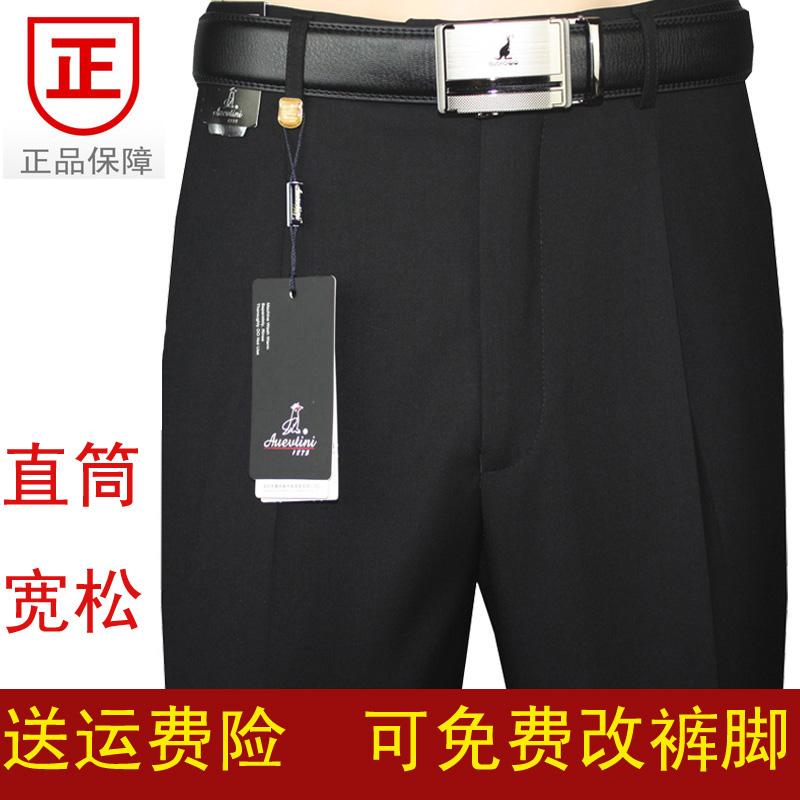 啄木鸟男士夏季薄款春秋冬西裤中老年直筒商务上班正装宽松西装裤
