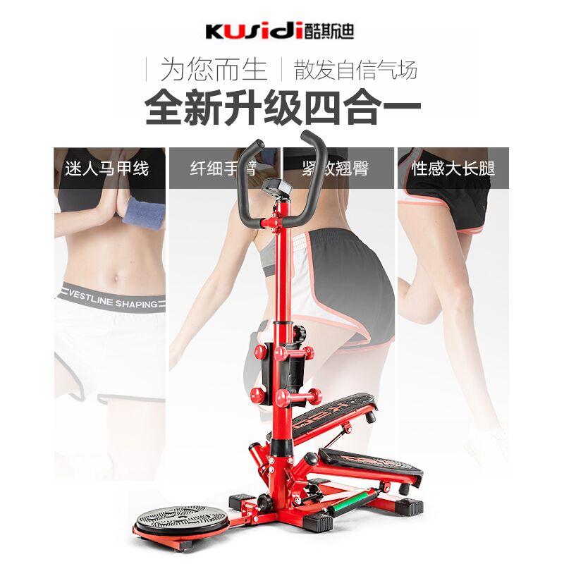 踏步机家用减肥机多功能踩踏瘦腿瘦肚子原地运动脚踏健身器材女性