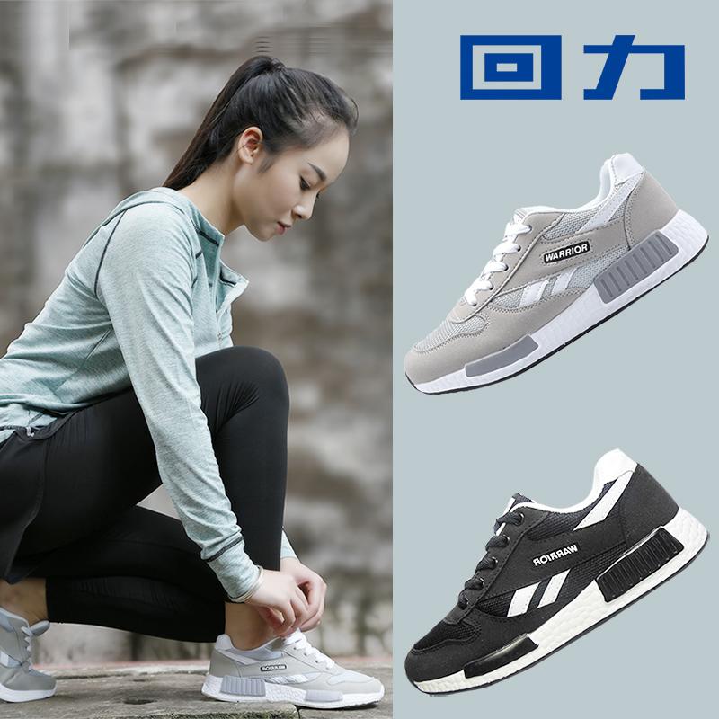 回力跑步鞋休閒新款秋季韓版學生鞋時尚百搭低幫透氣網面運動鞋女