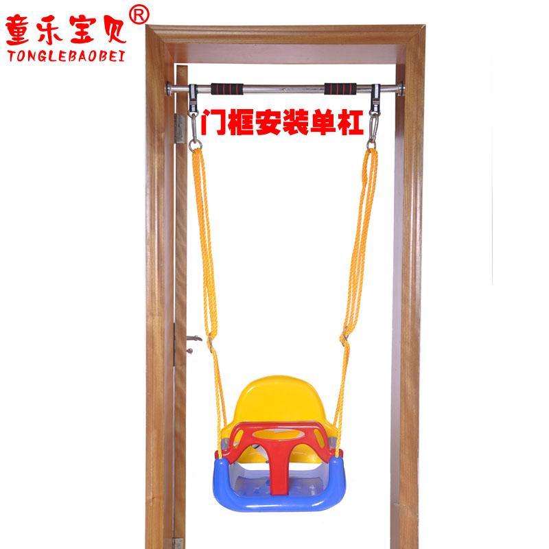 室内单杠臂力器  健身单杠  秋千配件门上单杠儿童秋千