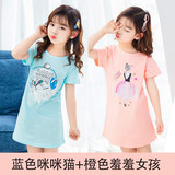 Girls nightdress thin section cotton children's pajamas parent-child big children summer short-sleeved girl princess baby home service