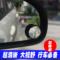 汽车车载后视镜小圆镜360度可调观后小镜子反光盲点镜辅助倒车镜