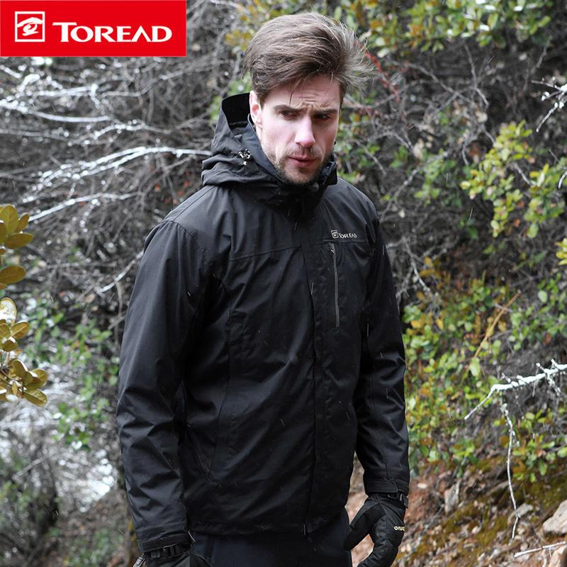 探路者冲锋衣男女户外三合一两件套冬季加绒加厚保暖登山外套潮牌