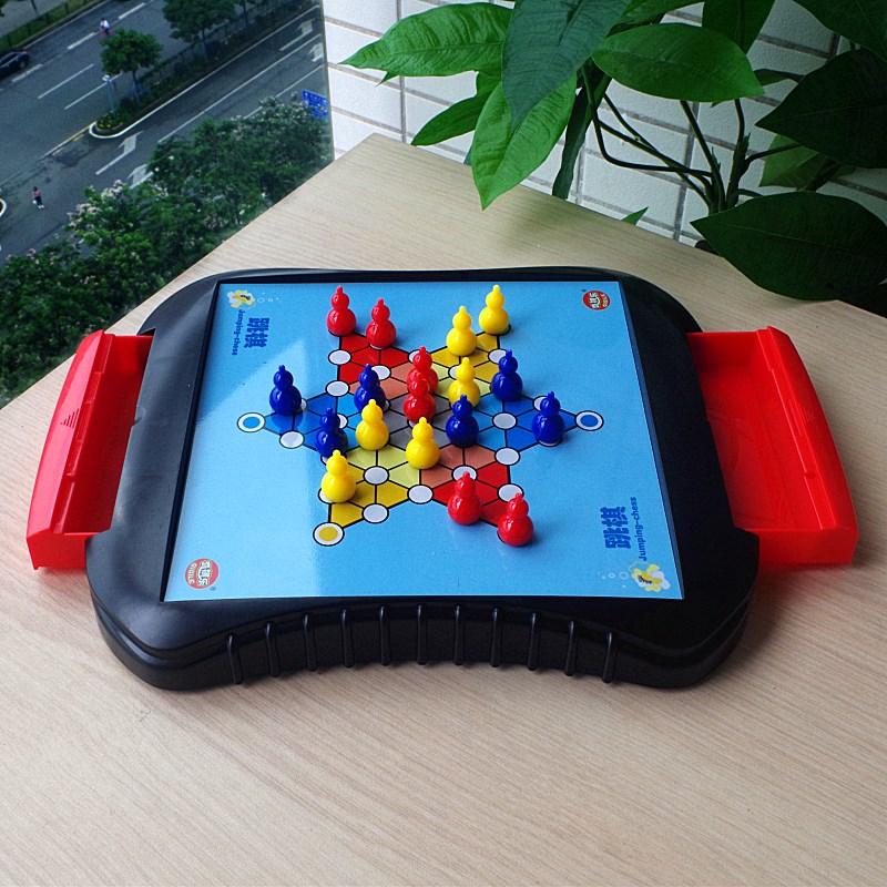 儿童磁性中国象棋跳棋斗兽棋学生初学者五子棋子便携飞行棋套装