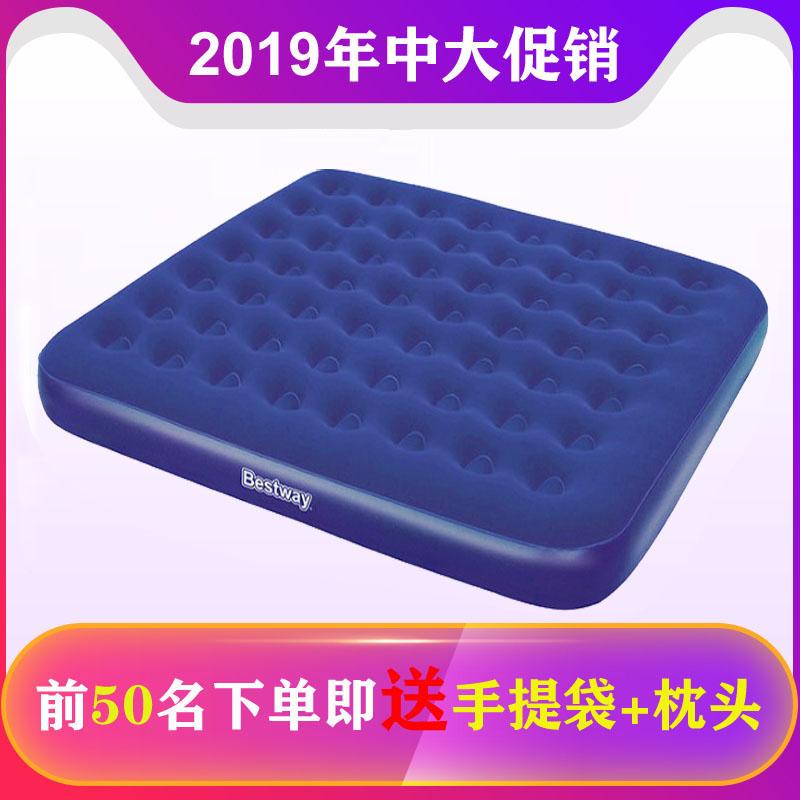 Bestway百適樂戶外車載充氣床露營防水耐臟植絨便攜帶摺疊氣墊床