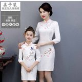 Parent-child cheongsam mother and daughter children's clothing children's national cheongsam red festive dress baby Tang baby