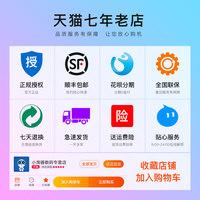 顺丰当天发 【新品】Huawei/华为 畅享9珍珠屏华为官网官方旗舰店正品nova5plus/mate30pro超长待机非5g手机 (¥779)
