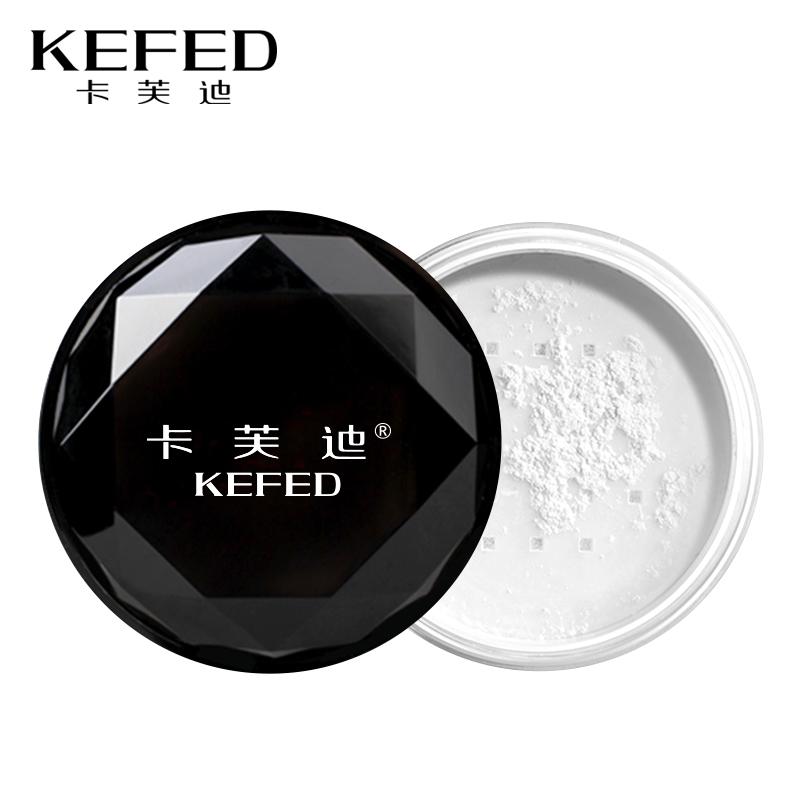 KEFED/卡芙迪絲柔礦物散粉定妝粉蜜粉餅粉底定妝遮瑕控油防水