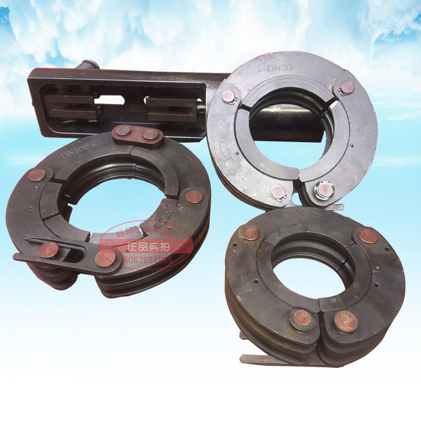 液压不锈钢管压钳分体式管子钳DN15-100环模单卡双卡压管模具电动