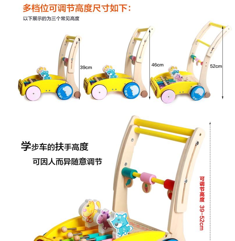 宝宝学步车手推车一岁儿童玩具婴儿学走路木质助步车0-1-3岁小孩