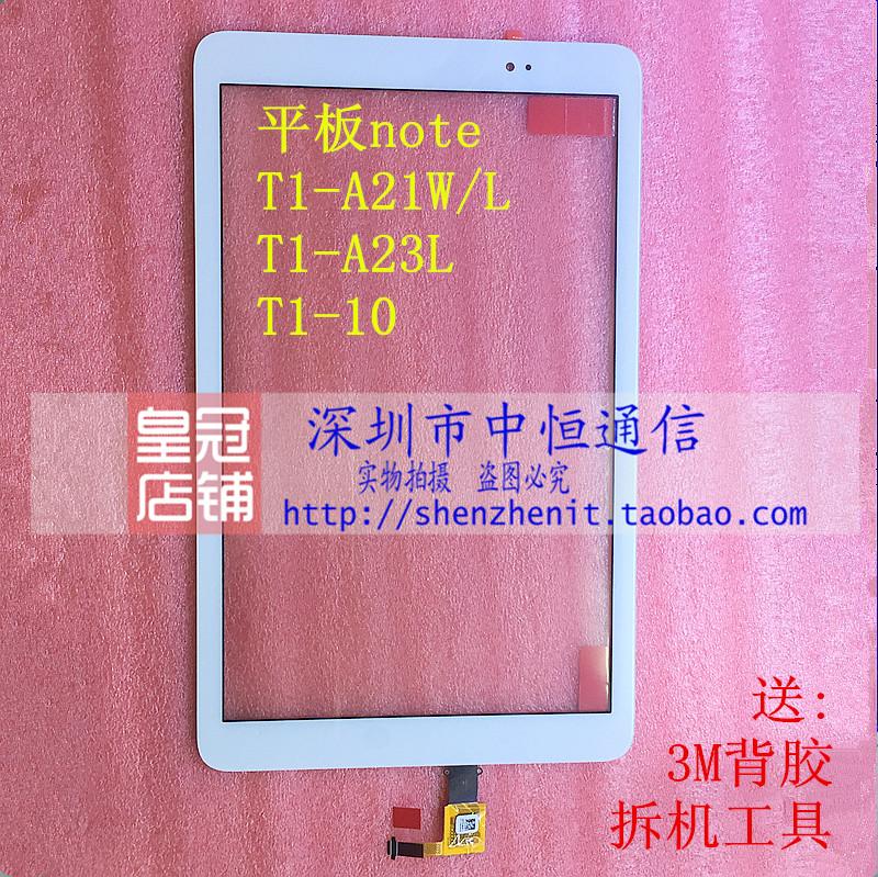 適用於華為平板note T1-A21W/L T1-A23L T1-10 觸控式螢幕外屏顯示屏
