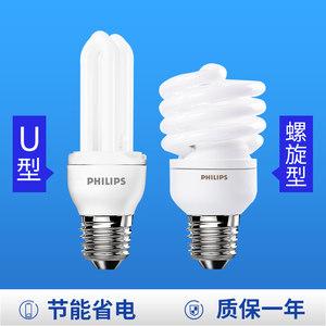 飞利浦2U节能灯E27螺口螺旋U型led灯泡家用11瓦5W螺纹电灯管超亮