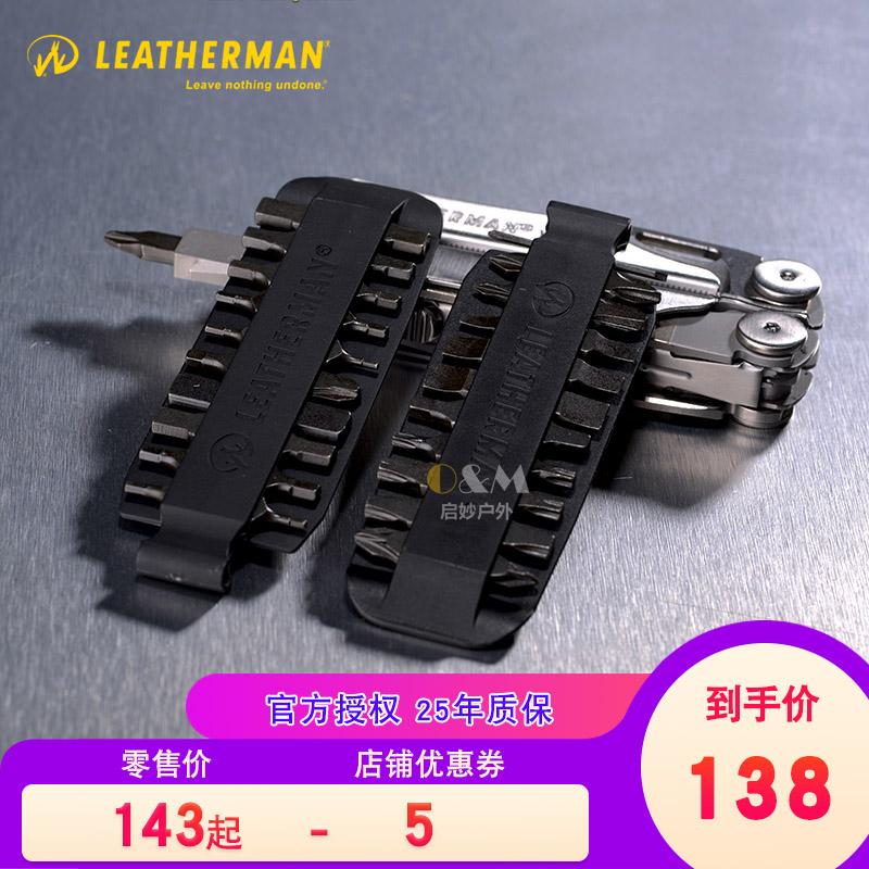 Leatherman美國萊澤曼通用BIT KIT工具組合套裝改錐螺絲披頭