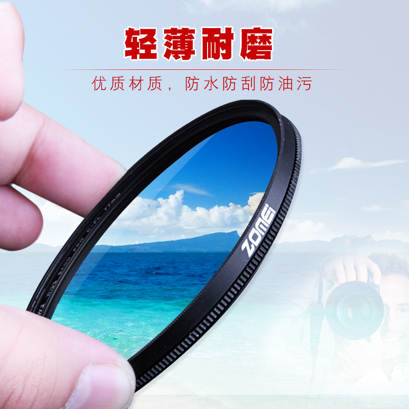 卓美CPL偏振鏡40.5 49 52 55 58 62 67mm 72 77 82mm偏光鏡單反相機濾鏡適用佳能尼康索尼微單鏡頭配件