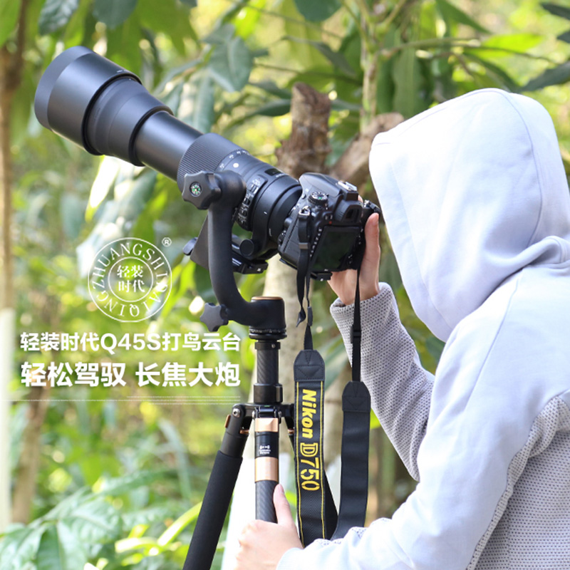 轻装时代Q45S全景吊臂观鸟云台相机摄影 悬臂打鸟云台长焦镜头专用大炮摄像机单反数码拍鸟三脚架云台