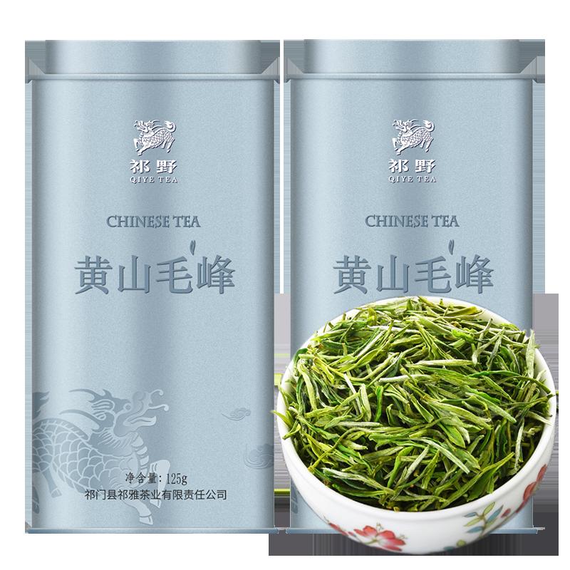 祁野黄山毛峰2021新茶明前特级绿茶250g春茶嫩芽散装雀舌开园茶叶主图