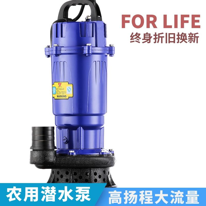 皇鹿家用单相潜水泵220V高扬程大流量农用井水抽水泵小型灌溉水泵